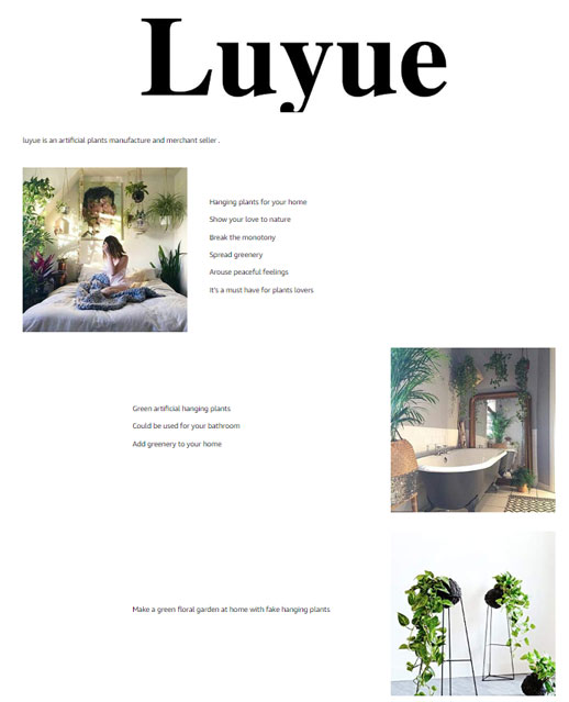 Luyue Plant Amazon EBC Example